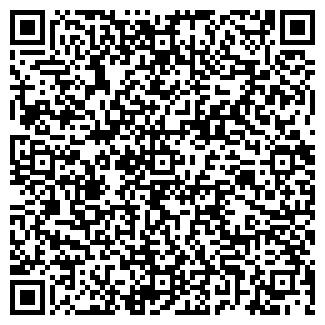 QR-код с контактной информацией организации РОТОР