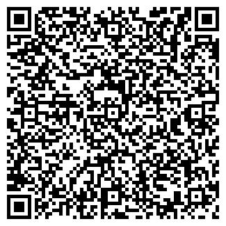 QR-код с контактной информацией организации АЛТАЙХОЗТОРГ
