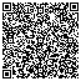 QR-код с контактной информацией организации ЗОЛОТАЯ ГОРА