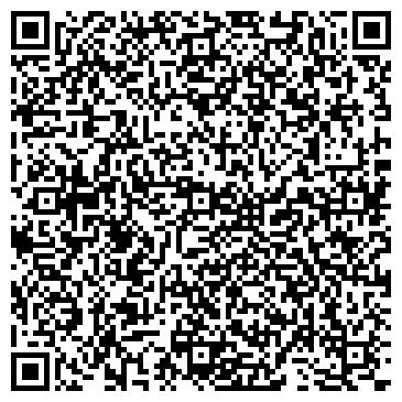 QR-код с контактной информацией организации ОРБИТА № 42 ФИРМЕННЫЙ МАГАЗИН-САЛОН