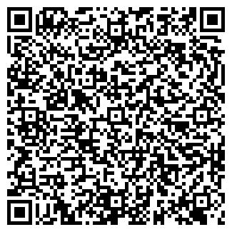 QR-код с контактной информацией организации ЕСР БАЗА