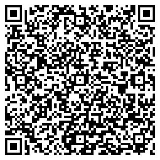 QR-код с контактной информацией организации ОМЕГА, ПКФ