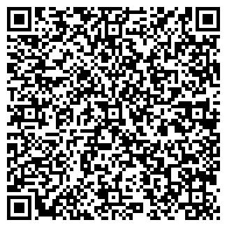 QR-код с контактной информацией организации НЕКСТЕЛЛ