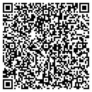 QR-код с контактной информацией организации СКАЖИТЕ ЧИЗ