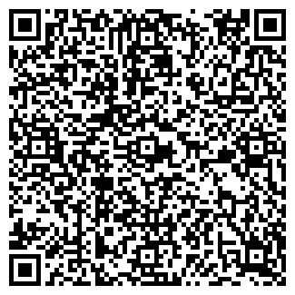 QR-код с контактной информацией организации ФОТОМИР