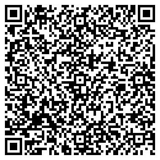 QR-код с контактной информацией организации ГЛАНС