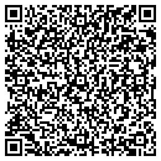 QR-код с контактной информацией организации ГОРР Е.Ю.