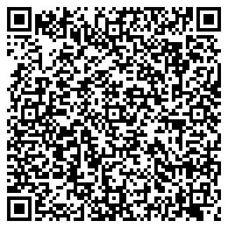 QR-код с контактной информацией организации ДАВЕРНУА