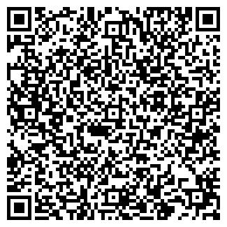 QR-код с контактной информацией организации ДАНЕЛИЯ Л.Т.