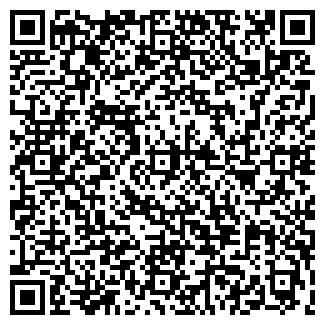 QR-код с контактной информацией организации МАКС И КО