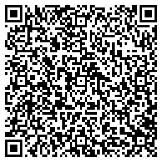 QR-код с контактной информацией организации СИБИРСКИЙ СТИЛЬ