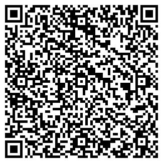 QR-код с контактной информацией организации СКАНДИ