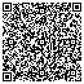 QR-код с контактной информацией организации ФЕЙШН ХАУС