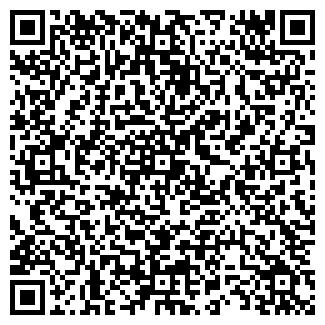 QR-код с контактной информацией организации ФРОЛОВА Е.А.