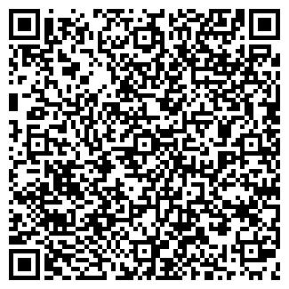 QR-код с контактной информацией организации ХОМУТОВА Р.А.