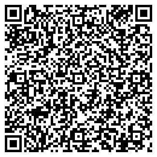 QR-код с контактной информацией организации ХАЙЛЭНДЭР