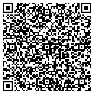 QR-код с контактной информацией организации ЭКСТРАВАГАНЗА
