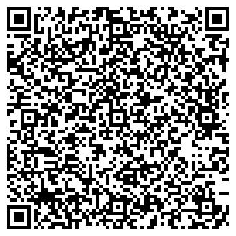 QR-код с контактной информацией организации ЭЛЕГАНТ- ПАРИЖ