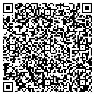 QR-код с контактной информацией организации БАРУТЕНКО Д.В.