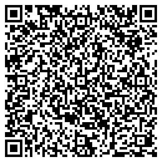 QR-код с контактной информацией организации БАЛКАН