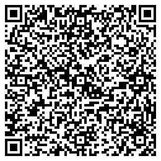 QR-код с контактной информацией организации ЛЕВЕР-ЛЮКС