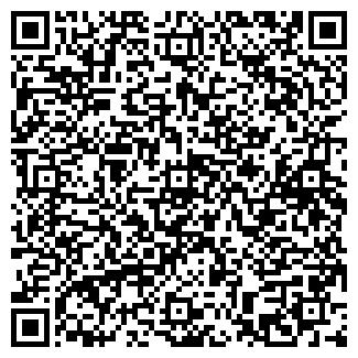 QR-код с контактной информацией организации СНЕЖАНА