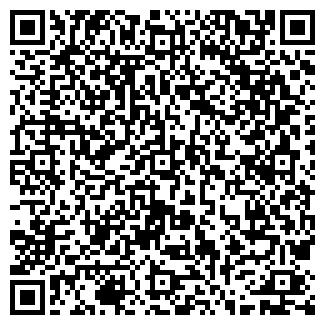 QR-код с контактной информацией организации САНГЕР