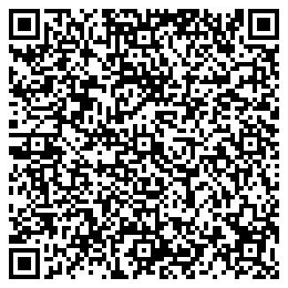 QR-код с контактной информацией организации АТЕЛЬЕ ОБУВНОЕ