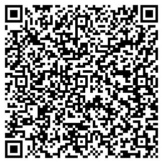 QR-код с контактной информацией организации ОБУВНОЙ САЛОН