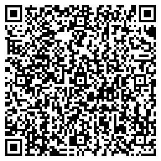 QR-код с контактной информацией организации ОРЛАН