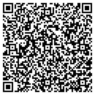 QR-код с контактной информацией организации АМЕТИСТ ПКООО