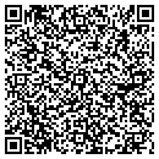 QR-код с контактной информацией организации РОССИТА