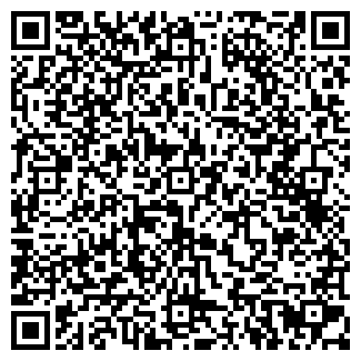 QR-код с контактной информацией организации СЭКОНД ХЭНД