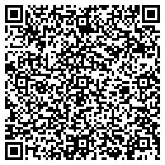 QR-код с контактной информацией организации ТВИСТ