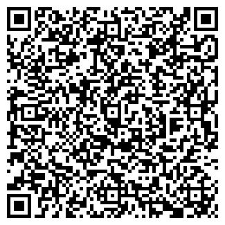 QR-код с контактной информацией организации ТИ ДЖЕЙ РИТЭЙЛ