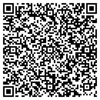 QR-код с контактной информацией организации ФИНСКАЯ ОБУВЬ