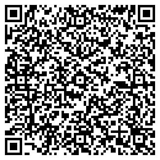 QR-код с контактной информацией организации ФРИАЛ