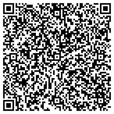 QR-код с контактной информацией организации АЛТАЙОБУВЬ КОММЕРЧЕСКАЯ ФИРМА