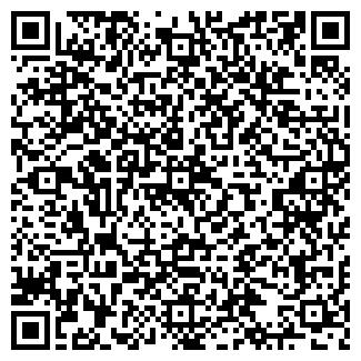 QR-код с контактной информацией организации СИБИРСКАЯ ОБУВЬ