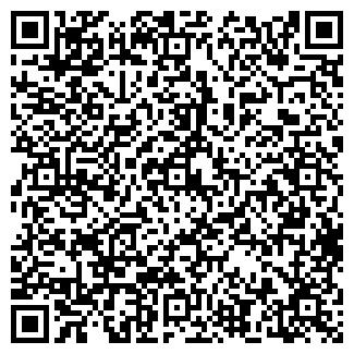 QR-код с контактной информацией организации ЧЕРЕМУШКИ № 11