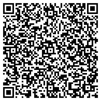 QR-код с контактной информацией организации НАРЦИСС