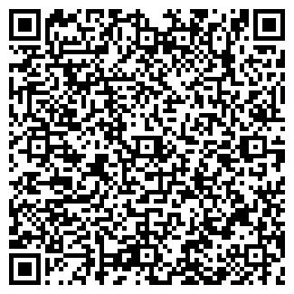QR-код с контактной информацией организации АСК-АНТОШКА