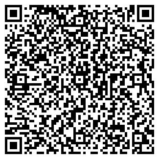QR-код с контактной информацией организации КАРАВАН