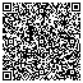 QR-код с контактной информацией организации ЮМАС