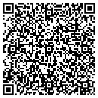 QR-код с контактной информацией организации САНВЕСТ