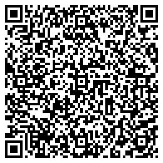 QR-код с контактной информацией организации АНДЕРСКАЙ