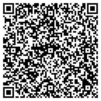 QR-код с контактной информацией организации ВОРОНЦОВА Л. А.