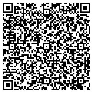 QR-код с контактной информацией организации КАЦ Э.В.