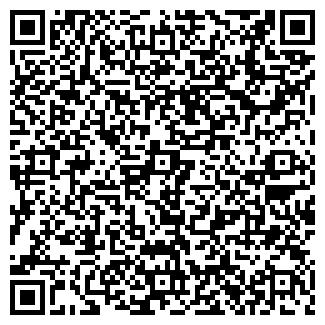QR-код с контактной информацией организации ТРАНССТРОЙ ОДО