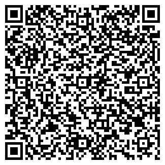 QR-код с контактной информацией организации ПАРФЮМ - ВОЯЖ
